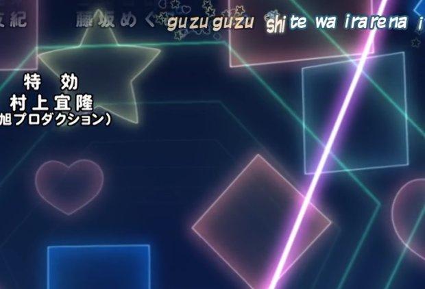 fansub2-11