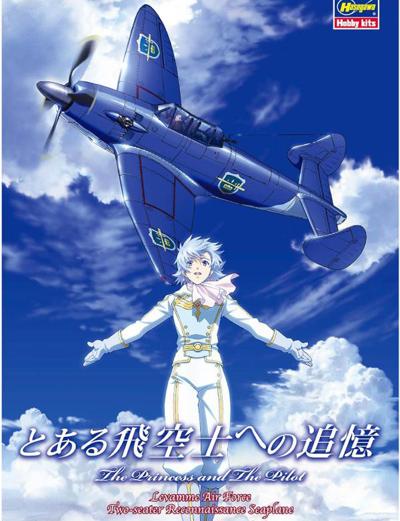 pilot_logo