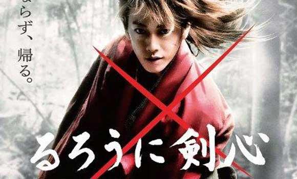 rurouni-kenshin-live-action-movie-poster