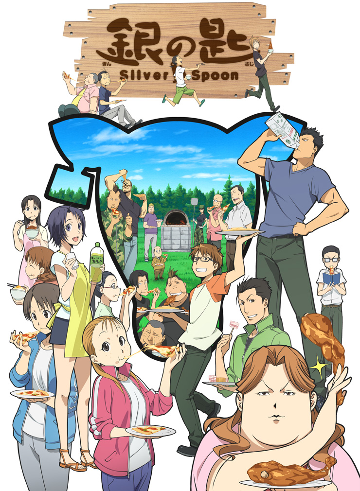 silver0100
