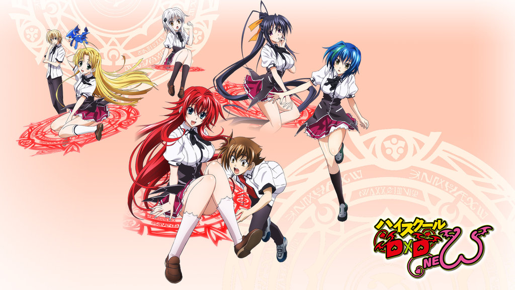 DxD New