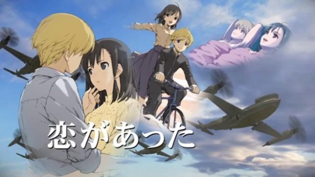 Toaru-Hikushi-e-no-Koiuta-anime