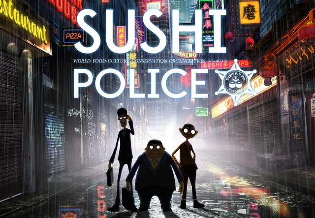 Sushi-Police