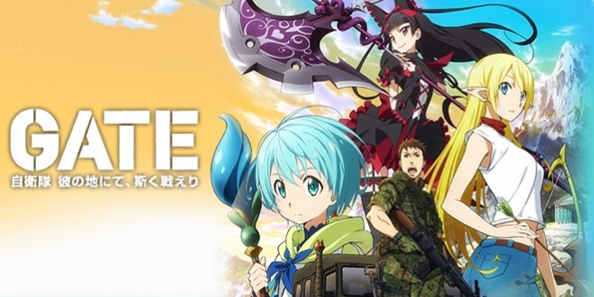 Gate-Anime